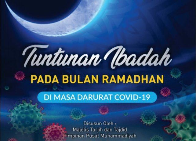 E-BOOK TUNTUNAN IBADAH DI BULAN RAMADHAN 1441 H / 2020 M