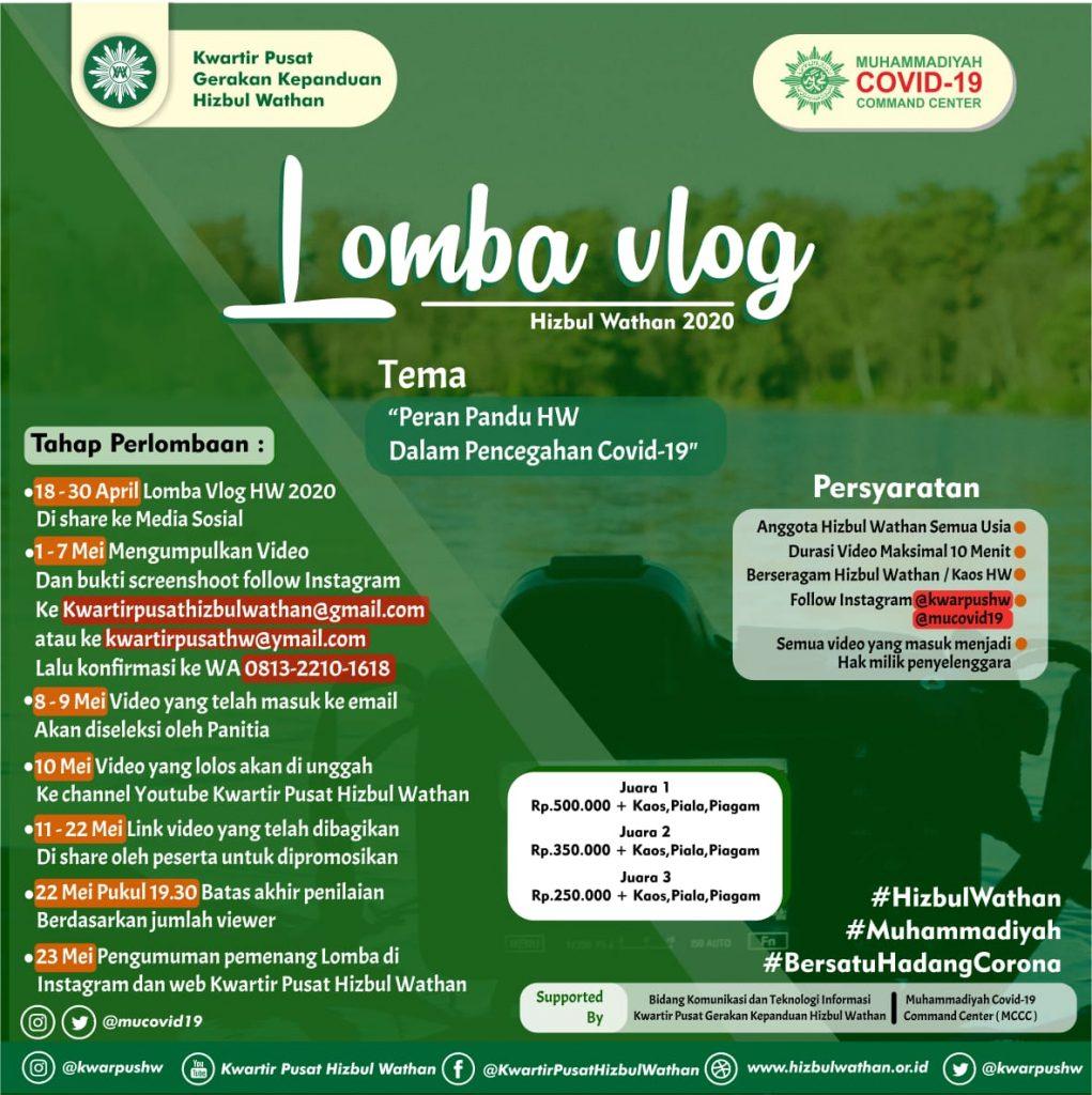 Lomba Vlog Hizbul Wathan 2020 – Kwartir Pusat Hizbul Wathan