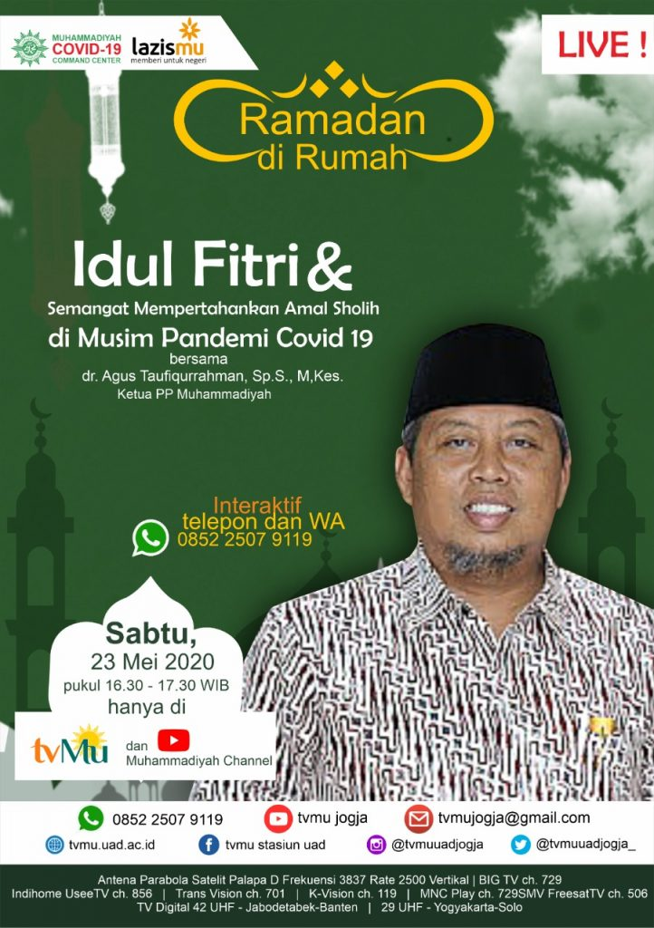 (VIDEO) #RamadandiRumah | Idul Fitri dan Semangat Mempertahankan Amal Sholih di Musim Pandemi Covid-19 | Agus Taufiqurrahman