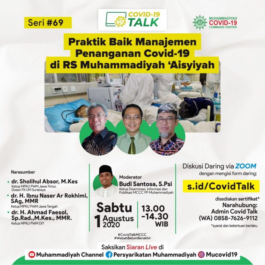 Manajemen Penanganan Covid-19 di Rumah Sakit Muhammadiyah Aisyiyah