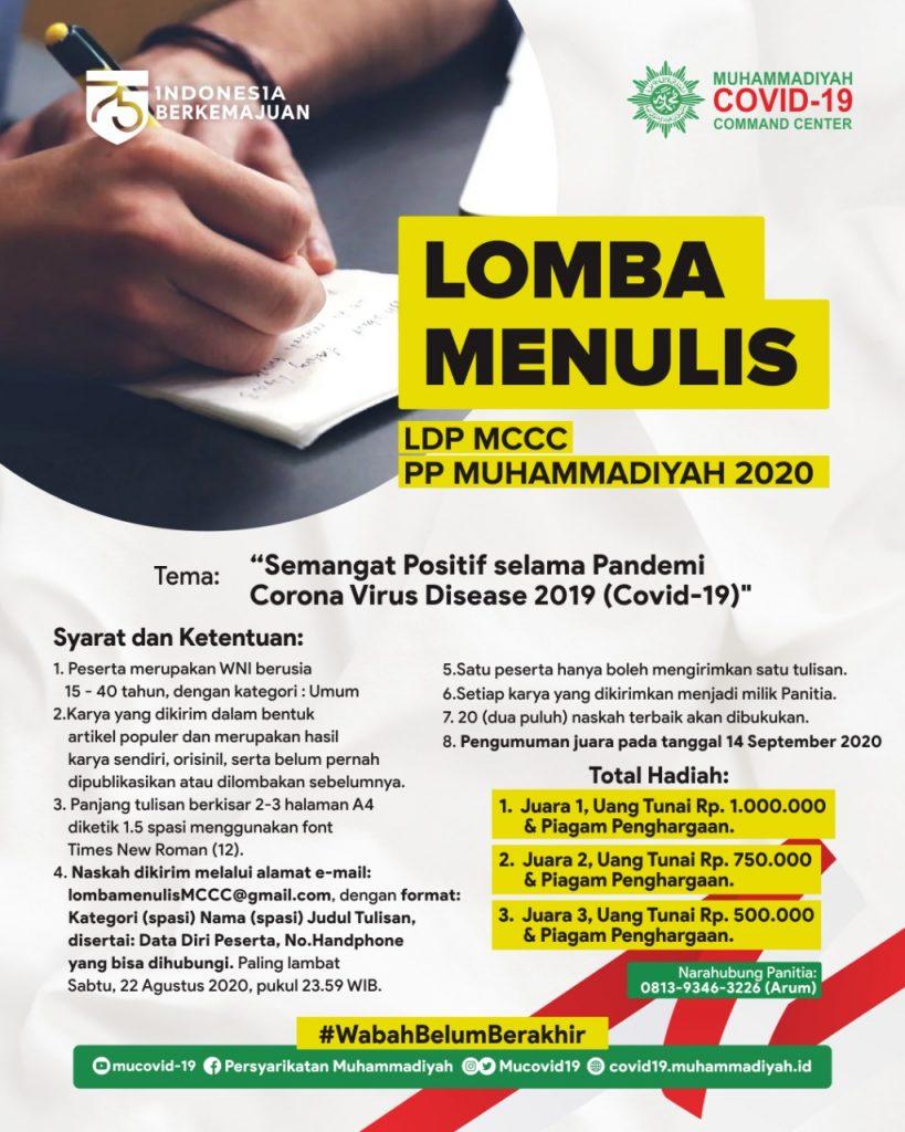 LOMBA MENULIS LDP MCCC PP MUHAMMADIYAH 2020
