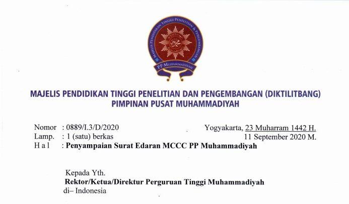 Surat Edaran Majelis Diktilitbang Tentang Penyampaian Surat Edaran MCCC PP Muhammadiyah
