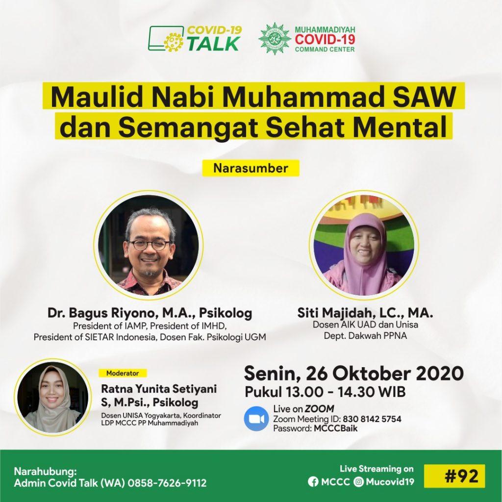 (VIDEO) Covid-19 Talk Part 157 : Maulid Nabi Muhammad SAW dan Semangat Sehat Mental