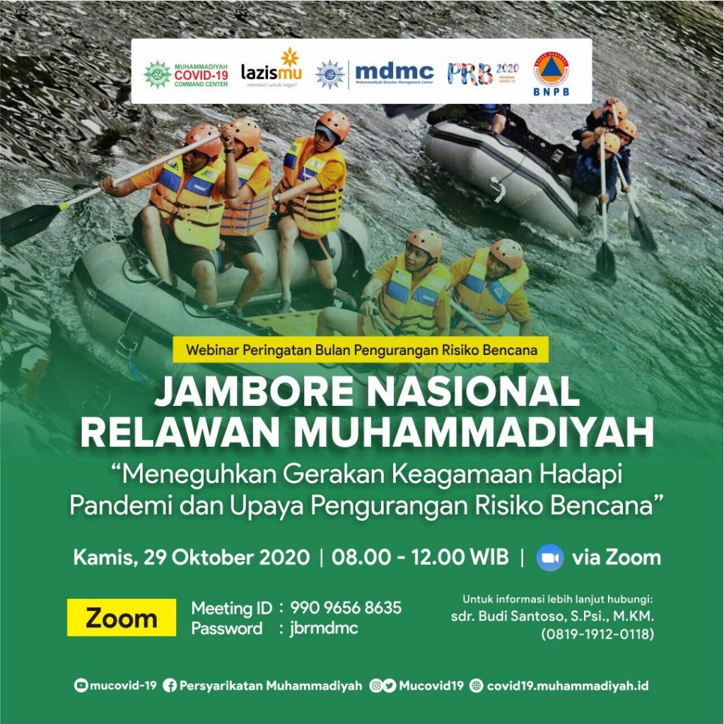 (MATERI) Jambore Nasional Relawan Muhammadiyah 2020